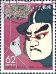 Stamps Japan -  Intercambio 0,65 usd 62 yen 1989