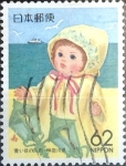 Stamps Japan -  Intercambio 0,65 usd 62 yen 1989