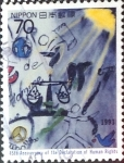 Stamps : Asia : Japan :  Intercambio 0,70 usd 70 yen 1993