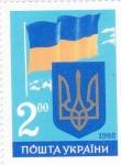 Sellos de Europa - Ucrania -  bandera y emblema
