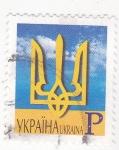 Stamps Ukraine -  emblema