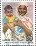 Stamps Japan -  Intercambio 0,40 usd 80 yen 1996