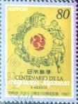 Sellos de Asia - Japón -  Intercambio 0,40 usd 80 yen 1997