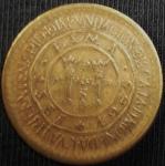 monedas de America - Perú -  1965 (Reverso)