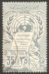 Sellos de Asia - Siria -   148 - X Anivº de la Declaración Universal de los Derechos del Hombre