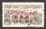 Sellos de Asia - Siria -   128 - Museo El Azem, en Damasco
