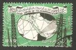 Sellos de Asia - Siria -   152 - Unión árabe de telecomunicaciones