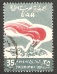 Sellos de Asia - Siria -  155 - Fiesta de la Aviación