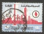 Stamps Syria -  160 - Inauguración de la primera refinería de petróleo