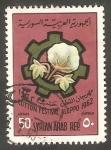 Sellos de Asia - Siria -  199 - VI Festival del algodón, en Aleppo