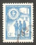 Stamps : Asia : Syria :  205 - Unión obrera