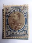 Stamps Bulgaria -  Principe Fernándo I.