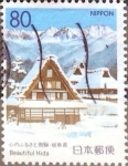 Stamps Japan -  Intercambio 0,75 usd 80 yen 1995