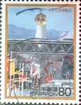 Sellos de Asia - Japón -  Intercambio 0,75 usd 80 yen 1996