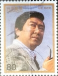 Stamps Japan -  Intercambio 0,75 usd 80 yen 1997