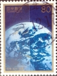 Stamps Japan -  Intercambio 0,75 usd 80 yen 1996