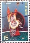 Sellos de Asia - Japón -  Intercambio 0,20 usd 15 yen 1971