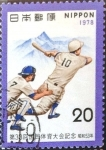 Stamps Japan -  Intercambio 0,20 usd 20 yen 1978