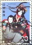 Sellos de Asia - Japón -  Intercambio 0,20 usd 20 yen 1972