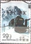 Sellos de Asia - Japón -  Intercambio 0,20 usd 20 yen 1975