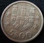 monedas de Europa - Portugal -  1968 (Reverso)