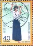 Sellos de Asia - Japón -  Intercambio nf2b 0,25 usd 40 yen 1983