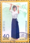 Sellos del Mundo : Asia : Japón : Intercambio crf 0,25 usd 40 yen 1983