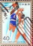 Stamps Japan -  Intercambio 0,35 usd 40 yen 1987