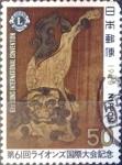 sello : Asia : Japón : Intercambio 0,20 usd 50 yen 1978