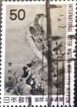 Sellos del Mundo : Asia : Japón : 50 yen 1974