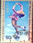 Stamps Japan -  Intercambio 0,20 usd 50 yen 1977