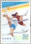 Stamps Japan -  Intercambio cxrf 0,35 usd 50 yen 1994