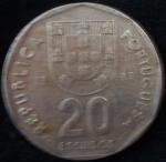 monedas de Europa - Portugal -  1987 (Reverso)