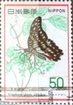 Stamps : Asia : Japan :  Intercambio 0,20 usd 50 yen 1977
