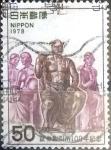 Sellos de Asia - Japón -  Intercambio cxrf2 0,20 usd 50 yen 1978