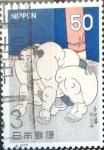 Sellos de Asia - Japón -  Intercambio agm 0,20 usd 50 yen 1978