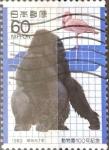 Stamps Japan -  Intercambio 0,35 usd 60 yen 1982