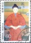 Stamps Japan -  Intercambio 0,30 usd 60 yen 1986