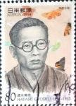 Sellos de Asia - Japón -  Intercambio 0,40 usd 80 yen 1994