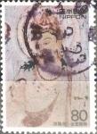 Sellos de Asia - Japón -  Intercambio 0,40 usd 80 yen 1995
