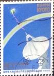 Stamps Japan -  Intercambio 0,40 usd 80 yen 1994