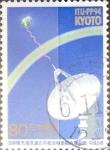 Stamps : Asia : Japan :  Intercambio 0,40 usd 80 yen 1994