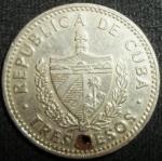 monedas de America - Cuba -  1992 (Anverso)