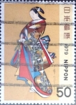 Stamps : Asia : Japan :  Intercambio agm 0,20 usd 50 yen 1979