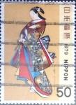 Sellos del Mundo : Asia : Japón : Intercambio agm 0,20 usd 50 yen 1979