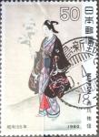 Sellos del Mundo : Asia : Japón : Intercambio agm 0,20 usd 50 yen 1980