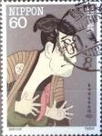 Stamps Japan -  Intercambio 0,30 usd 60 yen 1984