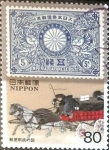 Stamps : Asia : Japan :  Intercambio m3b 0,40 usd 80 yen 1995