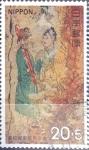 Sellos del Mundo : Asia : Japón : 20 + 5 yen 1973
