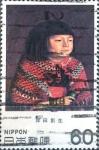 sello : Asia : Japón : Intercambio 0,20 usd 60 yen 1981
